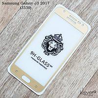 Защитное стекло Full Glue для Samsung Galaxy J3 2017 (J330) (gold) (клеится всей поверхностью (5D))