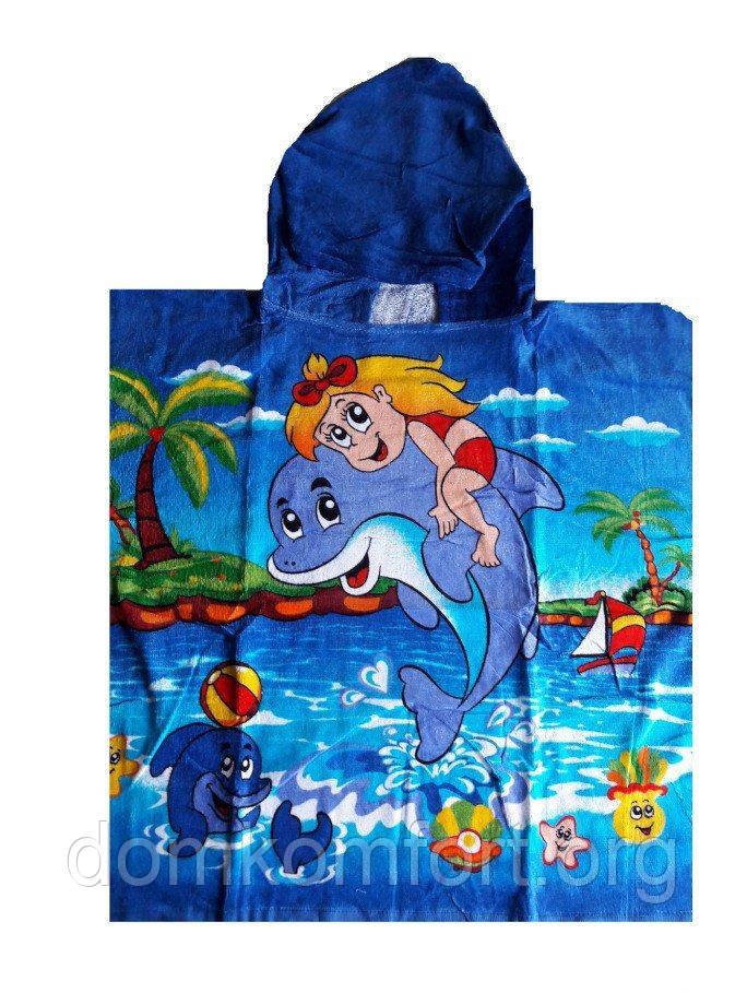 """Детское полотенце-пончо (махровое) """"Дельфин и русалка ..."""