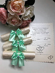 """Запрошення на весілля у свитках """"LOVERS"""" м'ята-айвери"""