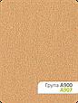 Рулонні штори з перламутром Люмінис 907, фото 2