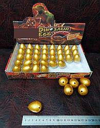 Яйце-растишка динозаврик 40 шт/уп