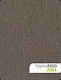 Рулонні штори металізовані Люмінис 914, фото 2