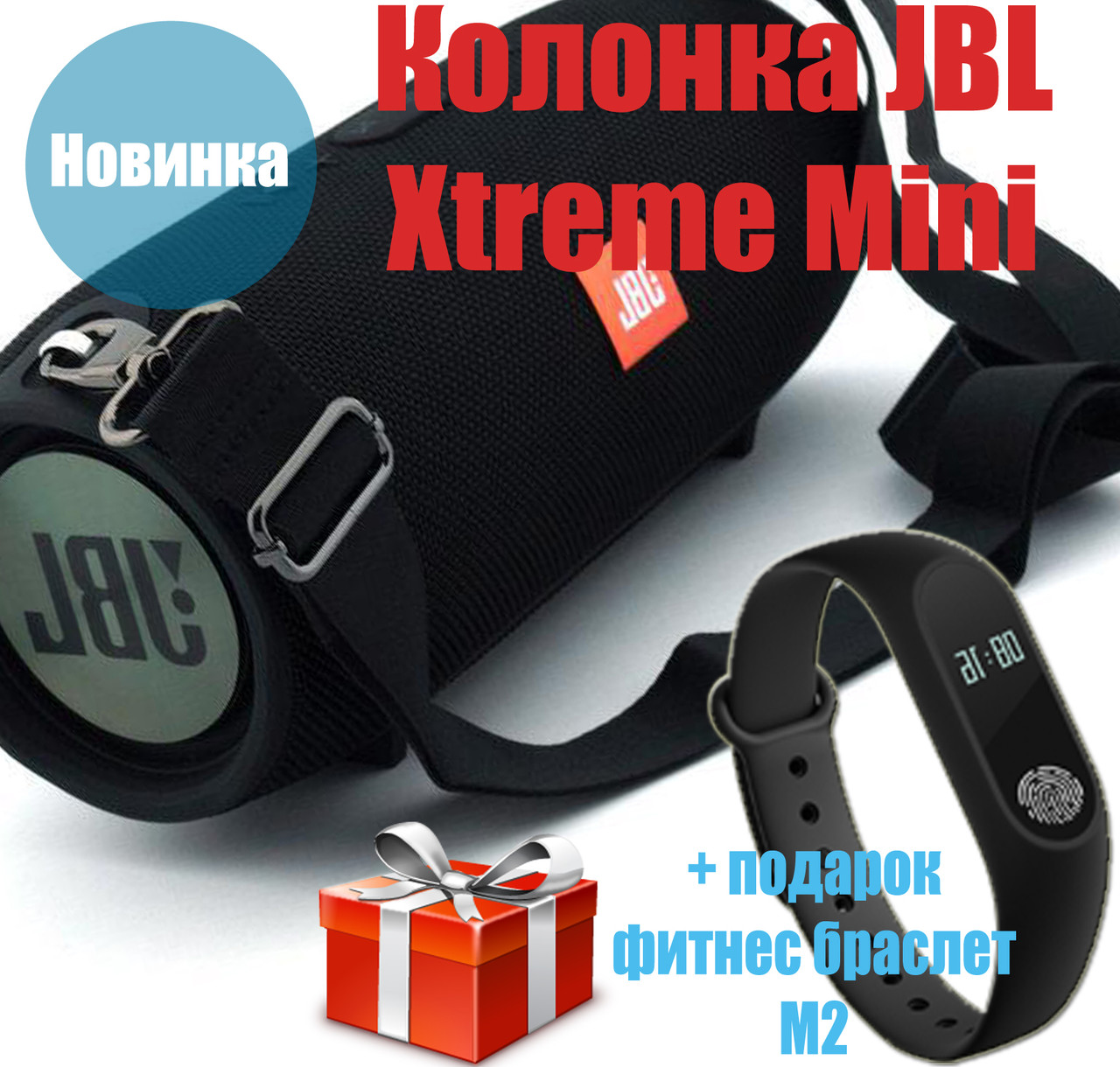 Колонка JBL Xtreme Mini Bluetooth влагозащита, microSD, PowerBank, 20W качество Quality Replica
