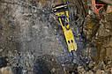 Навесной гидравлический молот Epiroc MB 750, фото 3