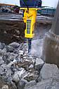 Гидравлический молот Epiroc SB 452, фото 3