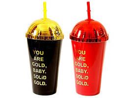 Склянка з трубочкою, для холодних і гарячих напоїв (до 70С) YOU ARE GOLD BABY 450мл золото