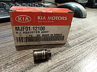Kia гидрокомпенсатор гидротолкатель клапанов MJF0112100
