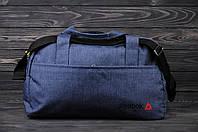 Спортивная сумка Reebok стильная модная вместительная, цвет синий меланж (джинсовый)