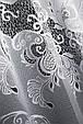Арка В597Г42У, фото 2