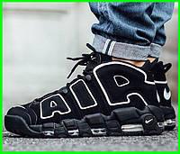 Кроссовки Мужские Nike Air More Uptempo Чёрные Найк (размеры: 42,43,45,46,47) Видео Обзор