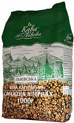 Львівська кава в зернах Кава зі Львова Львівска 1 кг