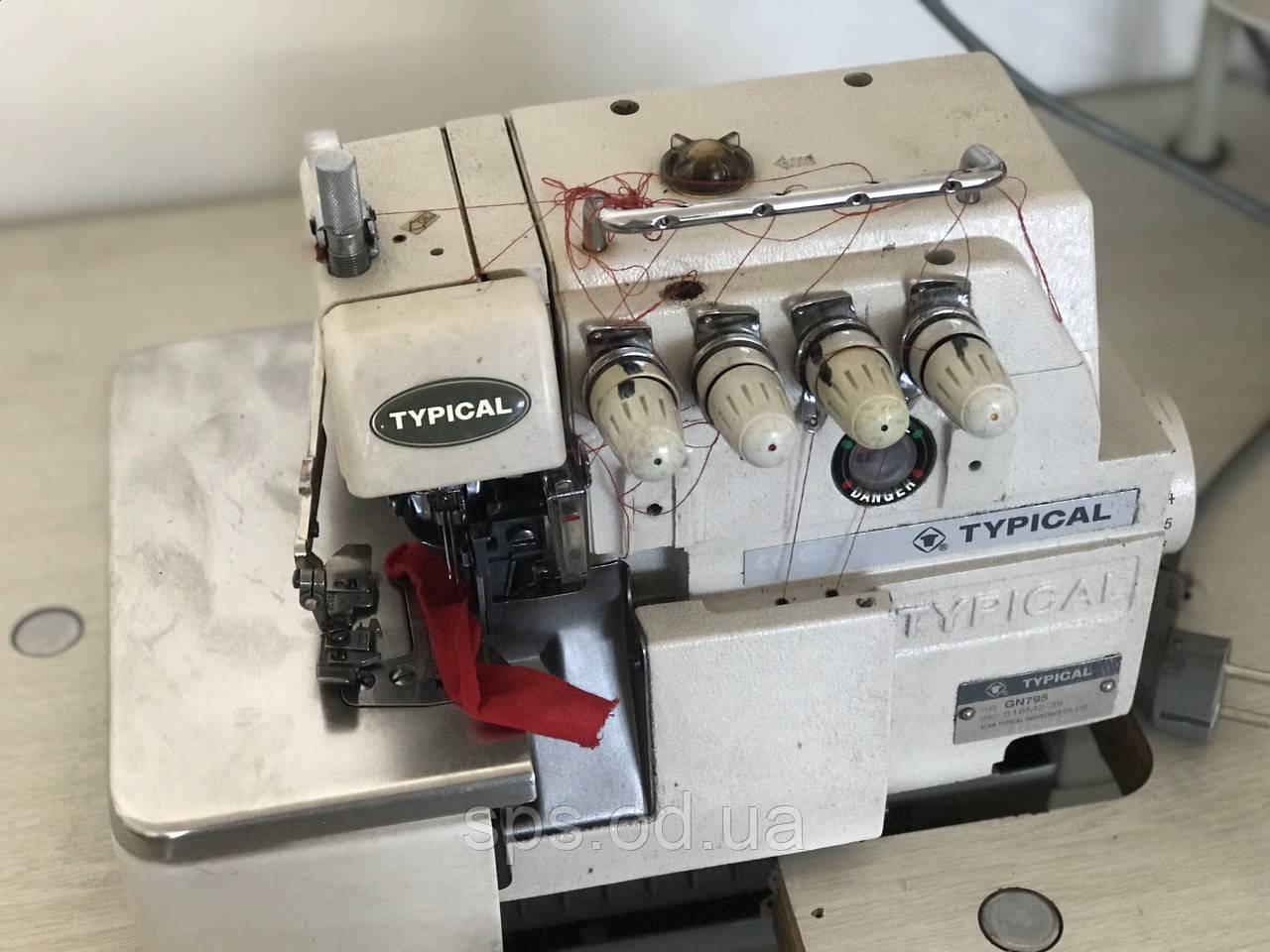 Промышленный оверлок Typical GN 794 на серводвигателе