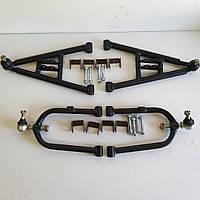 Передние рычаги подвески квадроцикла ATV 150-200 см3