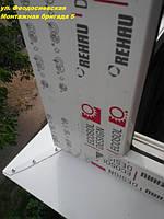 Балкон Rehau - надежное остекление