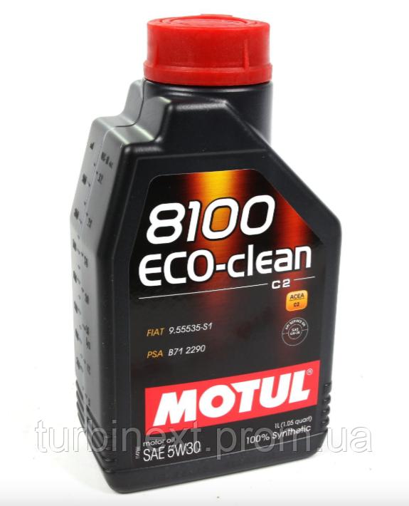 Масло 5W30 ECO-clean 8100 (1L) (RN0700/FIAT 9.55535-51/PSA B71 2290) (101542) MOTUL 841511