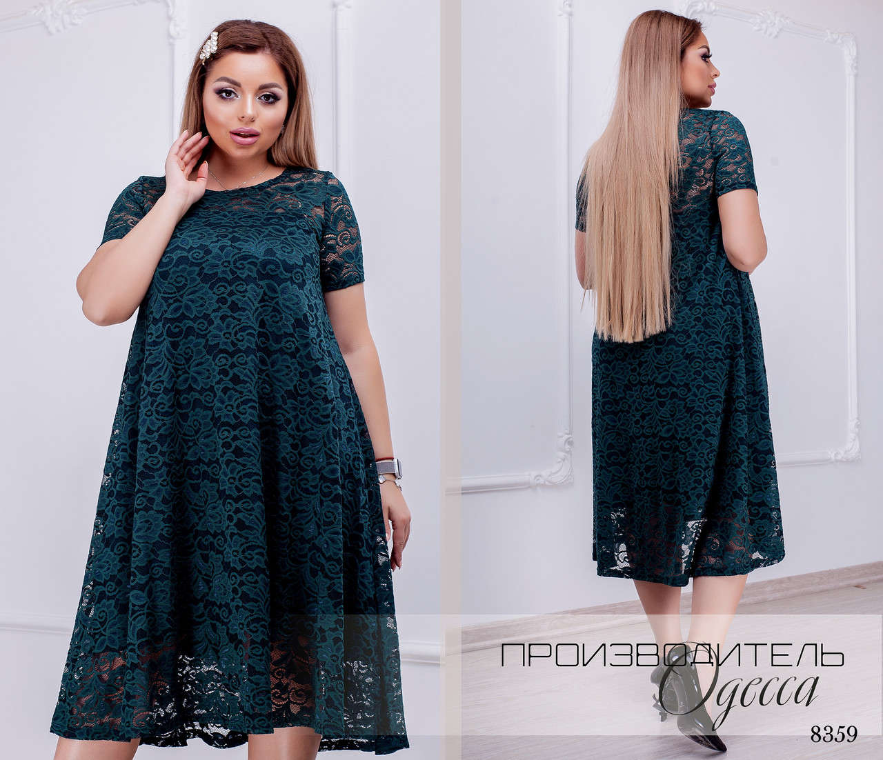 Платье- трапеция короткий рукав гипюр+подклад 50-52,54-56,58-60,62-64