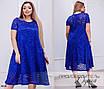 Платье- трапеция короткий рукав гипюр+подклад 50-52,54-56,58-60,62-64, фото 4