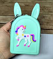 Брелок сумочка рюкзачок с ушками силикон, Единорог Unicorn, мятный