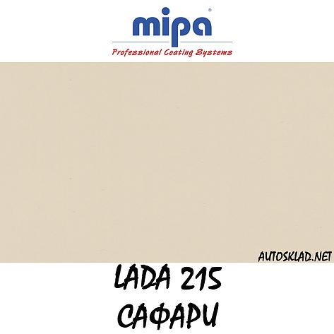 Авто краска (автоэмаль) акриловая Mipa (Мипа) 215 Сафари 1л, фото 2