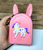 Брелок сумочка рюкзачок с ушками силикон, Единорог Unicorn, розовый
