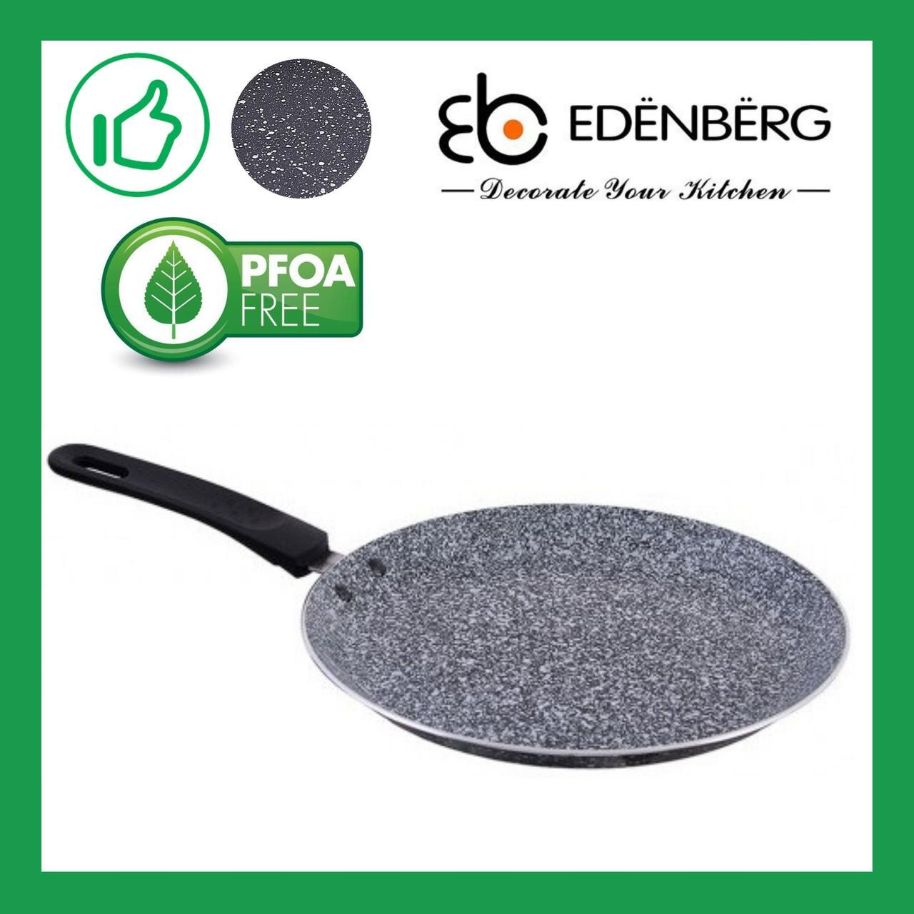Cковорода для блинов Edenberg с гранитным антипригарным покрытием 20 см (EB-3387)