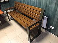 """Скамья парковая """"Валерия"""" 1,8 м с немецким покрытием BASF"""