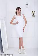 Трендовое молодежное платье-майка до колен Kerry