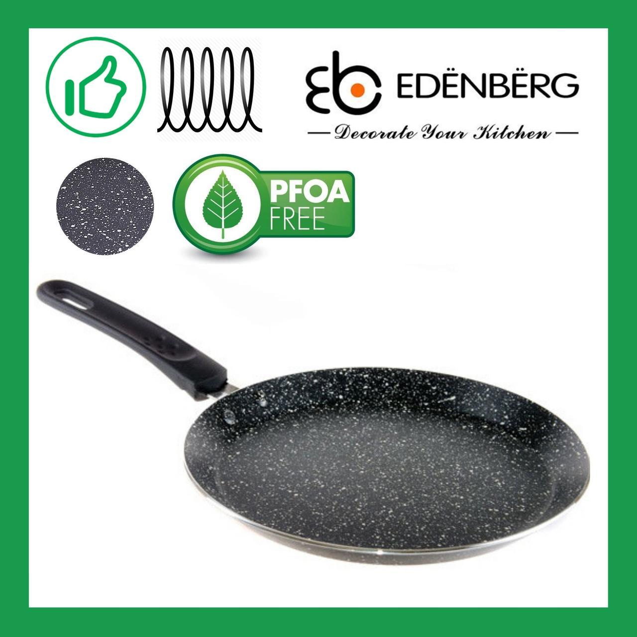 Cковорода для блинов Edenberg с мраморным антипригарным покрытием 24 см (EB-3396)