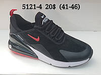 Мужские кроссовки Nike Air 270 оптом (41-46)