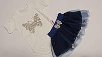 Нарядный комплект на девочку боди + юбка фатин голубая 3.4 года