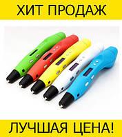 3D pen горячая ручка