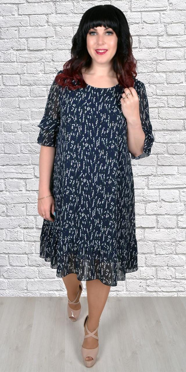 Очаровательное платье с мелким принтом