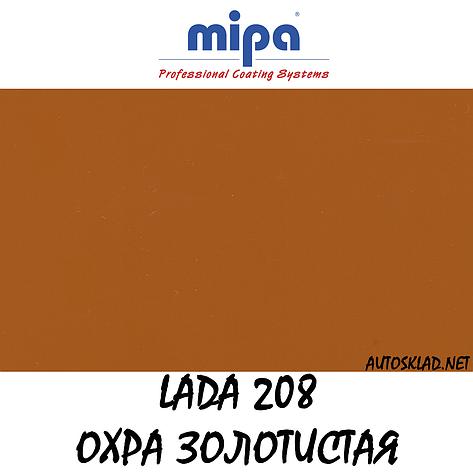 Авто краска (автоэмаль) акриловая Mipa (Мипа) 208 Охра 1 л, фото 2