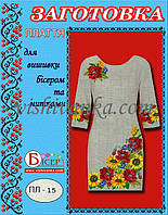 Заготовка на платье женское БПЛ-15 (габардин-лен)