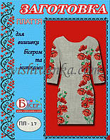 Заготовка на платье женское БПЛ-17 (габардин-лен)
