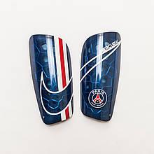 Щитки щутбольные Nike PSG Mercurial Lite SP2173-410 Синий