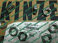 """Гайка G10504 5/8"""" L.H. сеялки Kinze John Deere 14H941 Кинза 10504"""