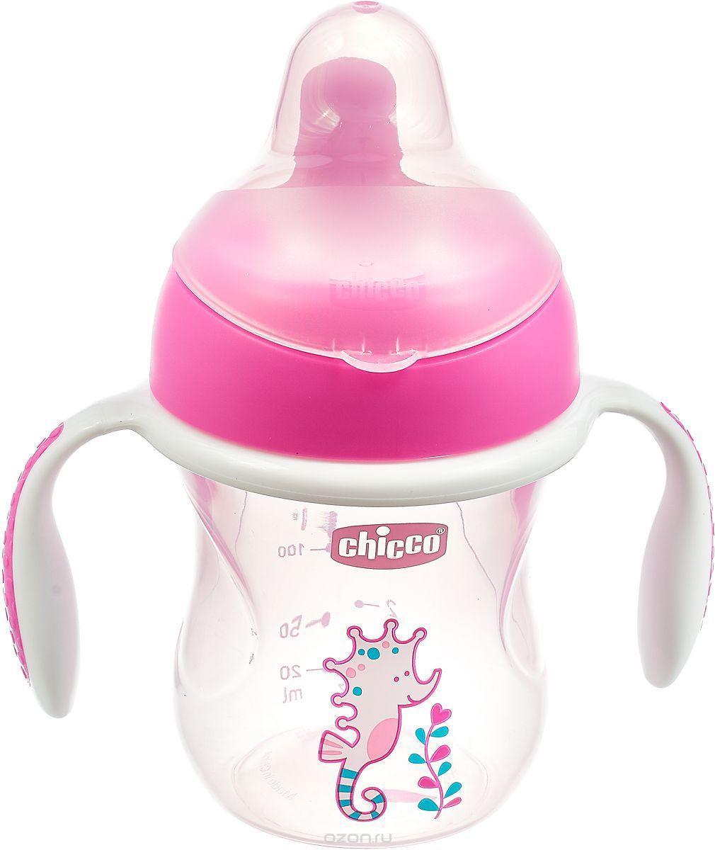 """Чашка пластикова для пиття Chicco """"Training Cup"""" 200мл. від 6 місяців рожева 06921.10.50"""