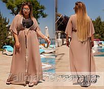 """Парео-платье женское полубатальное размеры 48-58 """"AFINA"""" купить недорого от прямого поставщика"""