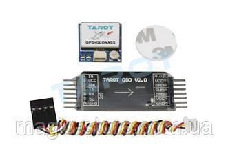 Модуль OSD Tarot 2.0 мини с GPS антенной (TL300L2)
