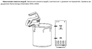 Термостат для sous vide Hurakan HKN-SV15, фото 3