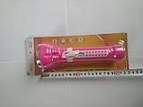 Фонарь розовый 3w yj252, фото 2