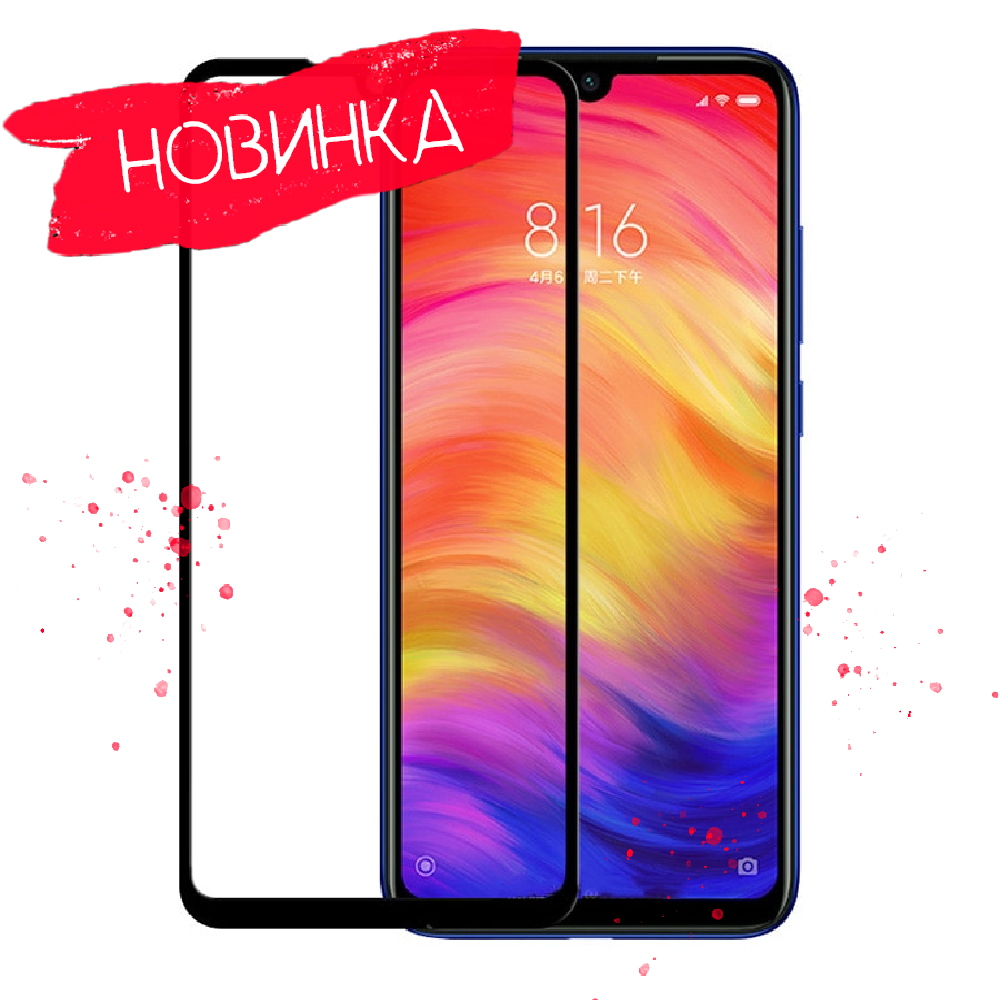 5D Защитное стекло Xiaomi Redmi 7 2019 Full glue black