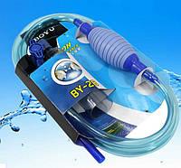 Водопоглотитель сифон для чистки аквариума BY-28