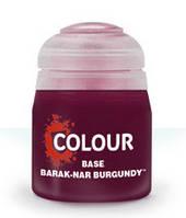 Краска Цитадель Base: Barak-Nar Burgundy (Citadel Base: Barak-Nar Burgundy) настольная игра