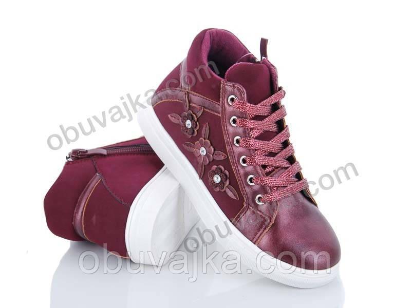 Демисезонная обувь оптом Модные подростковые ботинки оптом от фирмы С Луч(31-36)
