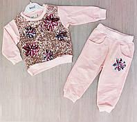 """Детский костюм для девочки """"Цветочки"""" 5-8 лет, персиковый"""