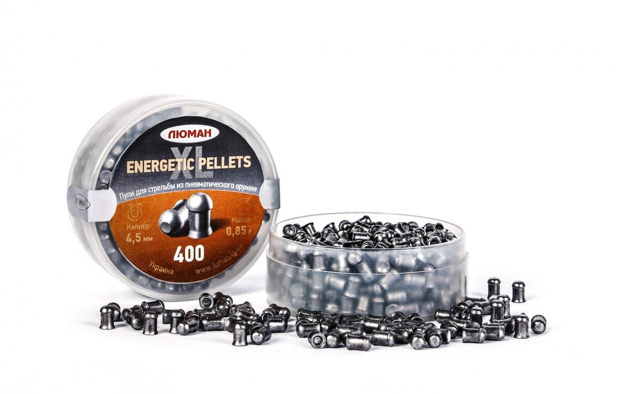 Пули Люман Energetic pellets XL, 4,5 мм 0,85г (400 шт)