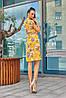 Женское летнее короткое платье с цветочным принтом (Белиссимо jd), фото 3