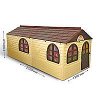 Будинок з шторками великий біжово-коричневий, фото 1